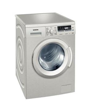 En iyi çamaşır makinesi markası nelerdir?