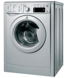 çamaşır makinesi sıkma devri